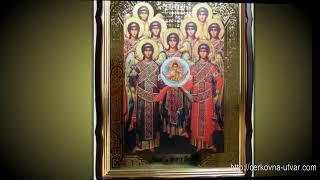 Церковные ростовые иконы(Производим красивые иконы http://cerkovna-utvar.com/category/ikony В видео использована музыка: афонские песнопения На рожд..., 2015-01-07T21:52:42.000Z)