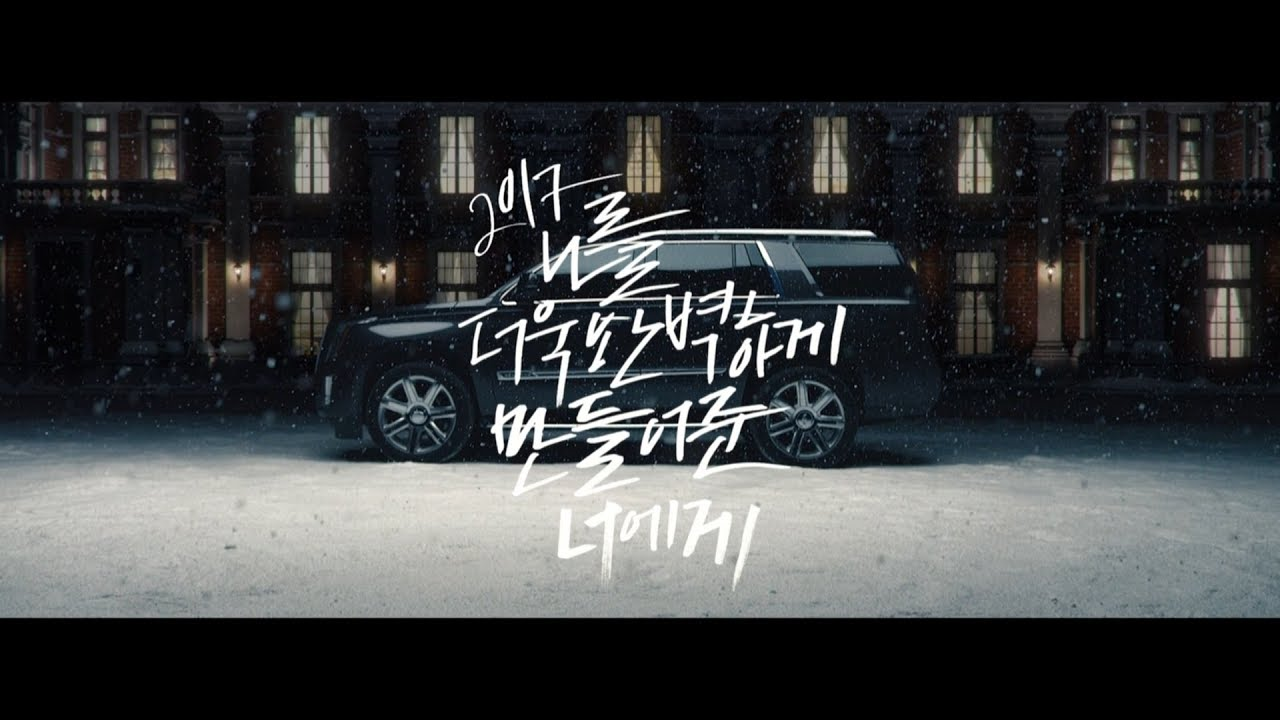 Cadillac] Perfect (with Donghae) - YouTube