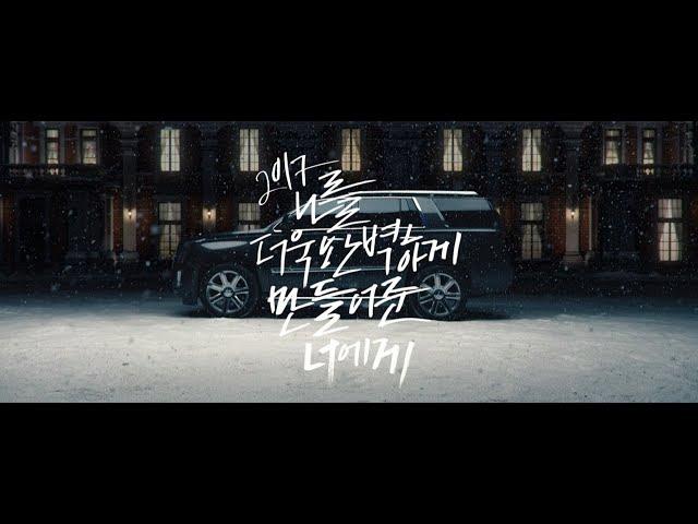 Lirik Lagu Donghae – Perfect FT. Cadillac dan Terjemahan
