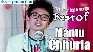 Montu Churiya hits  sambalpuri top 3 song this year 2018,,jigar wala..selfie bebo...desi pila.. mp3