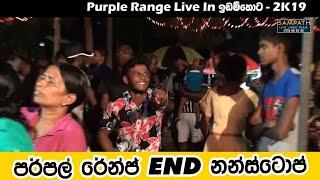 Purple Range New Nonstop | Best Sinhala Songs | SAMPATH LIVE VIDEOS
