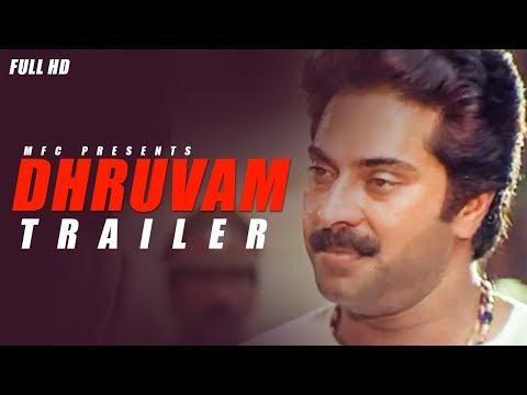 Dhruvam Trailer    Mammootty   Vikram   Suresh Gopi   Jayaram    Joshi