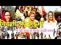 कुंभ 2019 प्रयागराज || मकरसंक्रांति पहला शाही स्नान || kumbh mela Allahabad 2019