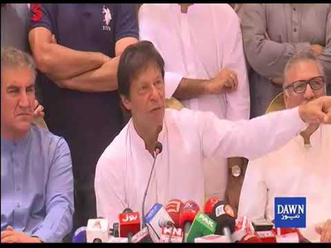 Imran Khan press conference in Hyderabad