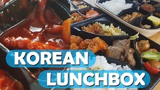 NEW KOREAN CONVENIENCE STORE LUNCHBOXES!
