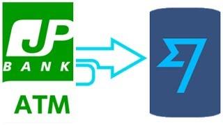 Transferindo Dinheiro do JP Bank do Japão para a Transferwise