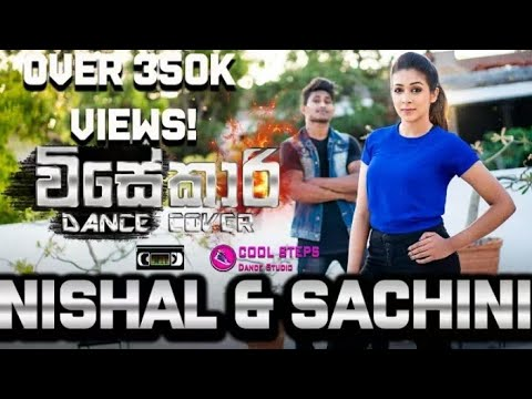 Visekari (විසේකාරී)  Dance Cover   Bachi Ft Pasan   Sachini   Nisal Dance