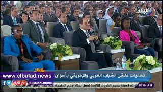هند النعساني تشيد بتوصيات الرئيس السيسي في ملتقى الشباب العربى الأفريقي..فيديو