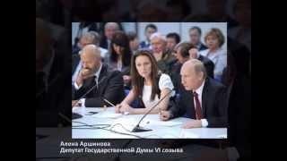 5 - 1 - Федеральный проект - ШКОЛА МОЛОДОГО ДЕПУТАТА