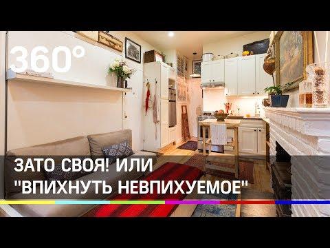 В Москве появились 11-метровые квартиры-студии