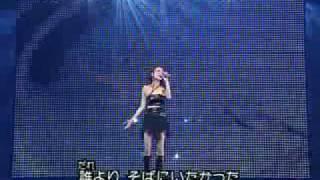 Download Video 小柳ゆき YUKI KOYANAGI   あなたのã'スを数えましょうLIVE 2000 MP3 3GP MP4