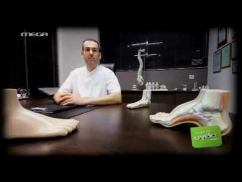 Ο Ευάγγελος Δήμου μιλάει για τον πόνο στα πόδια