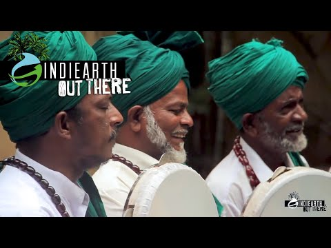The Nagore Boys - Karunya Kadaasarae Haja  |  IndiEarth Out There