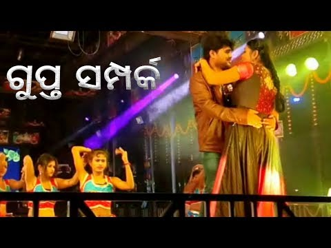 New Superhit Odia Jatra Romantic Song