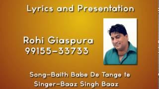 MP3-BAITH BABA DE TANGE TE Baaz Singh Baaz