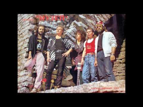 """Muzei 1988 """"The Door Of Exclusion"""""""