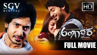 Angaraka - Kannada Full Movie | Prajwal Devaraj, Praneetha | Latest Kannada Movies New Full 2019 HD