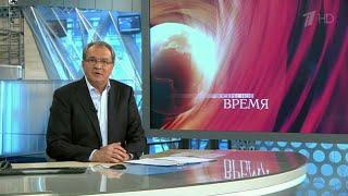 """О Биткоине в России. Репортаж программы """"Воскресное время"""""""
