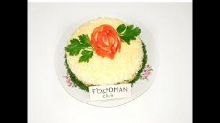 Салат из куриной печени «Везувий»: рецепт от Foodman.club