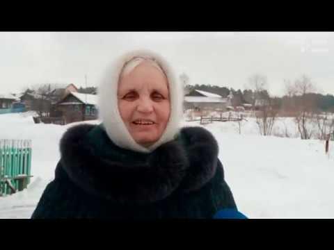 Исетская Швейцария - «Утро с Вами» 07.03.2017