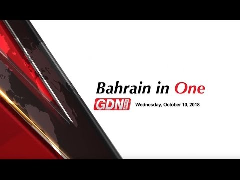 Bahrain In One October 10, 2018
