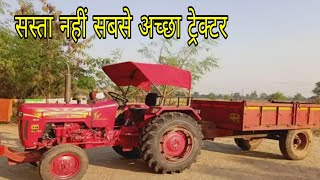 Mahindra 275 Di ट्रैक्टर, ट्रॉली, नगरा और केज बिल खरीदें बहुत ही अच्छा दाम में//Online Bazar//