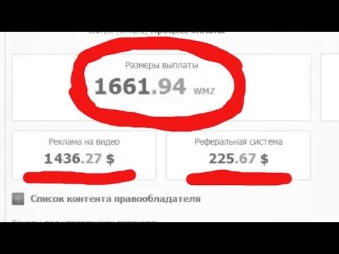 сколько можно заработать на облачном майнинге hashflare