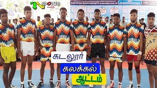 QF - Cuddalure Team vs Durgambigai Tirunelveli | South India Level Match @ Seruthur, Nagapattinam