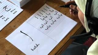 Arab írás-olvasás oktatás 1/a rész