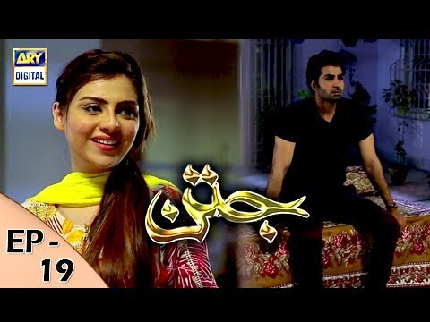 Jatan - Episode 19 - 4th December 2017 - ARY Digital Drama