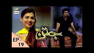Jatan Episode 19 - 4th December 2017 - ARY Digital Drama