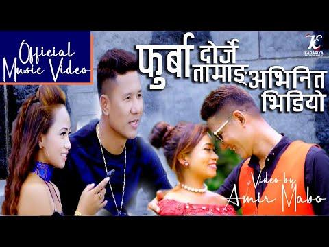 Khulla Chha Hai | New Romantic Song 2075 | Ramesh Anjan Kadariya