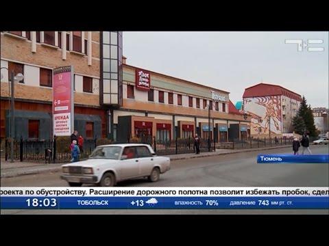 На улице Максима Горького в Тюмени появятся четыре полосы