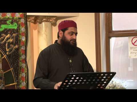 Intro By Imam Muhammad Yasir Ayub | Muslim Appearance | Ghousia Masjid | March 2015