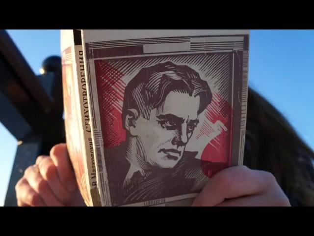 Изображение предпросмотра прочтения – «Поэтические звёзды» читают отрывок изпроизведения «Послушайте! (Послушайте! Ведь, если звезды зажигают…)» В.В.Маяковского