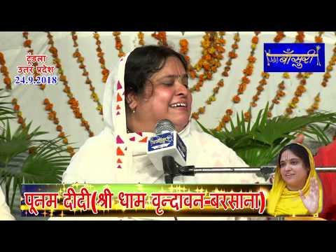 Video - All friends Radhe Radhe G🙏🙏🌱🌱🌱🌴🌷🌷♥️♥️🌹🌹🌹🌹🌲🌲🌼🌼🌼🌼🙏