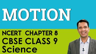 CBSE (NCERT) Class 9 (IX) Science Physics Chapter 8 Motion