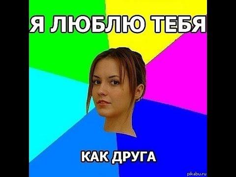 знакомства для секса Новоселово