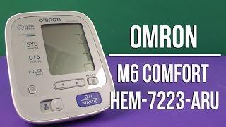 Розпакування OMRON M6 Comfort HEM-7223-ARU