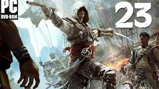 Прохождение Assassin's Creed IV: Black Flag_Часть 23: Костюм Альтаира
