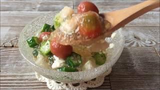 【料理動画】ホシサン極みだし*レシピ「夏野菜と豆腐のジュレ」