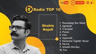 برترین اهنگ های شاهین نجفی - Top 10 shahin najafi