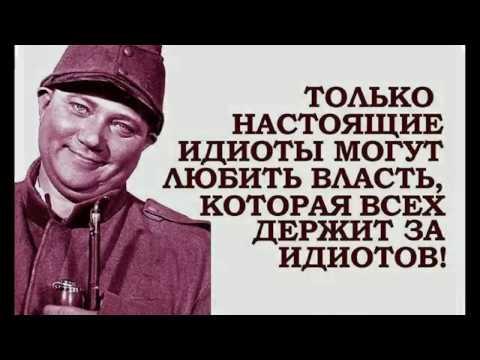 """Бегство из России от """"Стабильности"""" и Вранья."""