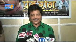 "Bhojpuri Film ""Prem Rog"" Muhurat - Khesari Lal, Udit Narayan"