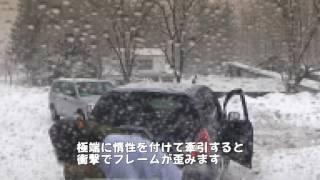 ランドクルーザーで路外に落ちた車を救助 Rescuing car that spun out of the road