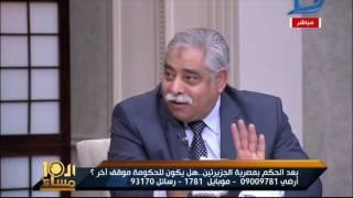 العاشرة مساء| عضو مجلس نواب يناشد السعودية بأبيات شعر بعد حكم بمصرية الجزيرتين