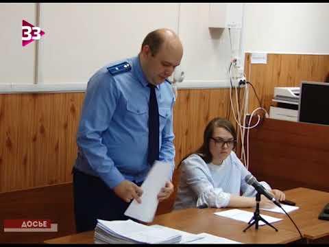 «Ковров-Молл» закрыт, пока до 25 августа