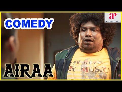 Airaa Movie Comedy Scenes | Nayanthara | Yogi Babu | Kalaiyarasan | Gokulnath | Kulappulli Leela
