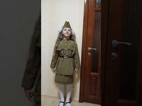 Нестерова Алёна 7 лет