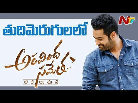 Jr NTR Aravinda Sametha In Last And Final Cuts | Waiting For Release | Box Office | NTV